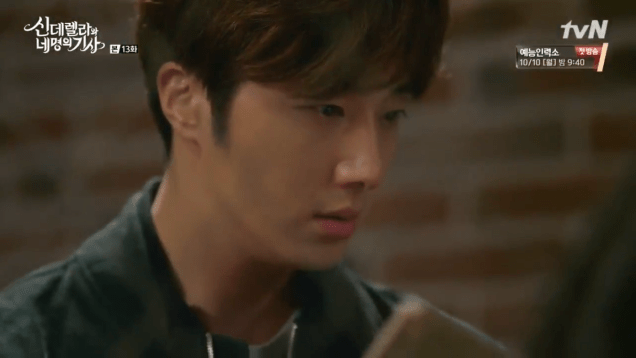 2016 9 23. Jung Il-woo in Cinderella and the Four Knights Episode 13. Cr. tvN. 120