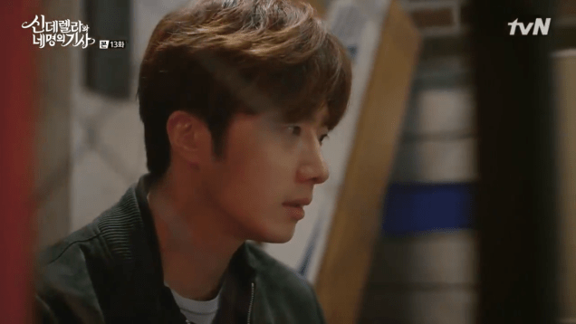 2016 9 23. Jung Il-woo in Cinderella and the Four Knights Episode 13. Cr. tvN. 124