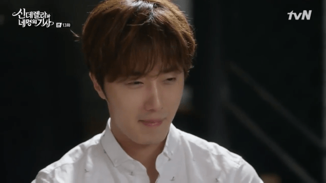 2016 9 23. Jung Il-woo in Cinderella and the Four Knights Episode 13. Cr. tvN. 15