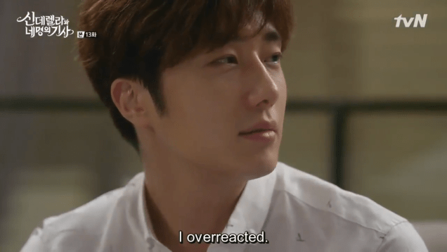 2016 9 23. Jung Il-woo in Cinderella and the Four Knights Episode 13. Cr. tvN. 25