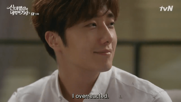 2016 9 23. Jung Il-woo in Cinderella and the Four Knights Episode 13. Cr. tvN. 27