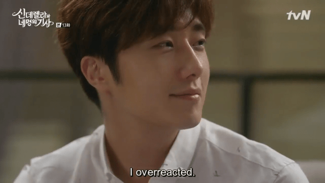 2016 9 23. Jung Il-woo in Cinderella and the Four Knights Episode 13. Cr. tvN. 28