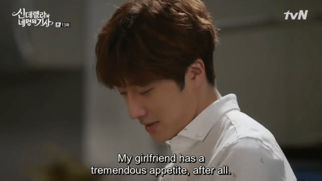 2016 9 23. Jung Il-woo in Cinderella and the Four Knights Episode 13. Cr. tvN. 40