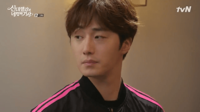 2016 9 23. Jung Il-woo in Cinderella and the Four Knights Episode 13. Cr. tvN. 83