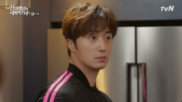 2016 9 23. Jung Il-woo in Cinderella and the Four Knights Episode 13. Cr. tvN. 85