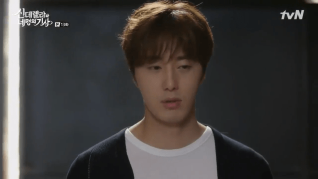 2016 9 23. Jung Il-woo in Cinderella and the Four Knights Episode 13. Cr. tvN. 88