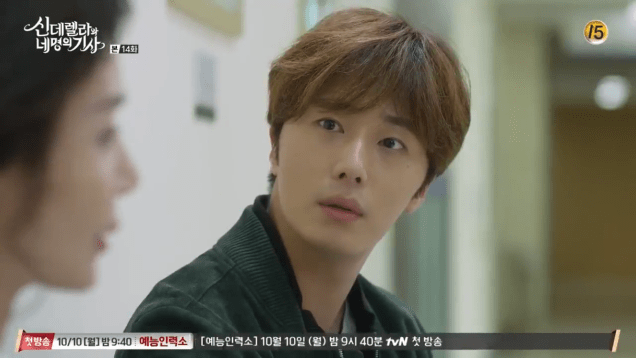 2016 9 24. Jung Il-woo in Cinderella and the Four Knights Episode 14. Cr. tvN.11
