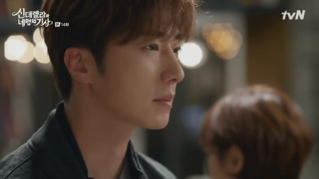 2016 9 24. Jung Il-woo in Cinderella and the Four Knights Episode 14. Cr. tvN.17