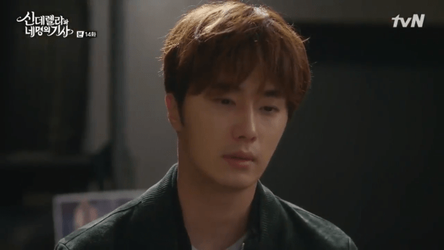 2016 9 24. Jung Il-woo in Cinderella and the Four Knights Episode 14. Cr. tvN.20