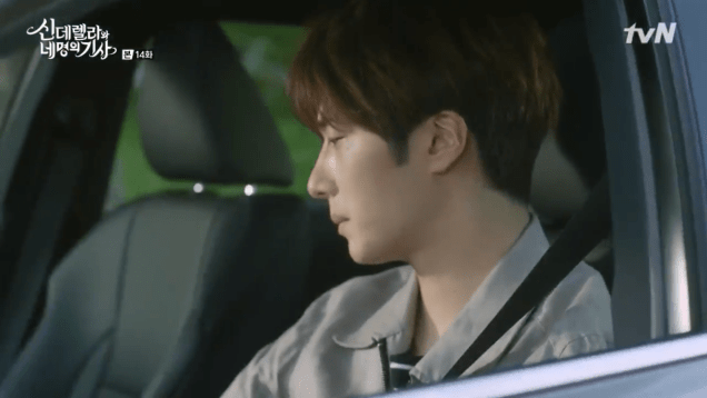 2016 9 24. Jung Il-woo in Cinderella and the Four Knights Episode 14. Cr. tvN.22