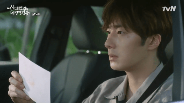 2016 9 24. Jung Il-woo in Cinderella and the Four Knights Episode 14. Cr. tvN.24