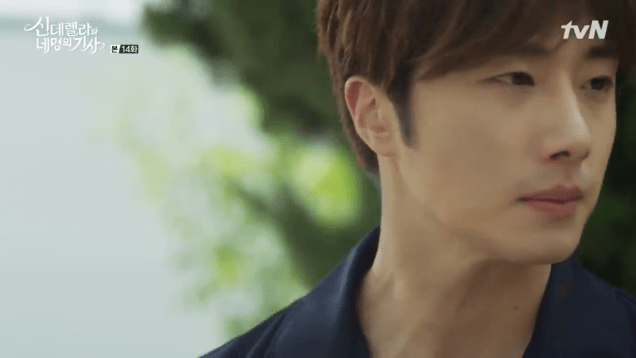 2016 9 24. Jung Il-woo in Cinderella and the Four Knights Episode 14. Cr. tvN.62