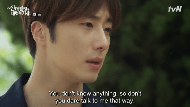 2016 9 24. Jung Il-woo in Cinderella and the Four Knights Episode 14. Cr. tvN.69