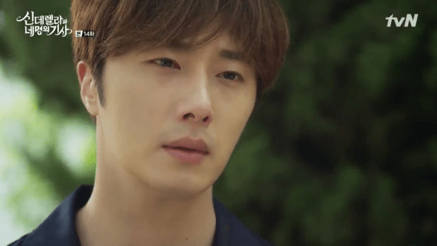 2016 9 24. Jung Il-woo in Cinderella and the Four Knights Episode 14. Cr. tvN.73