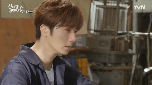 2016 9 24. Jung Il-woo in Cinderella and the Four Knights Episode 14. Cr. tvN.74