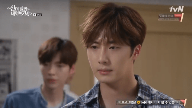 2016 9 24. Jung Il-woo in Cinderella and the Four Knights Episode 14. Cr. tvN.79