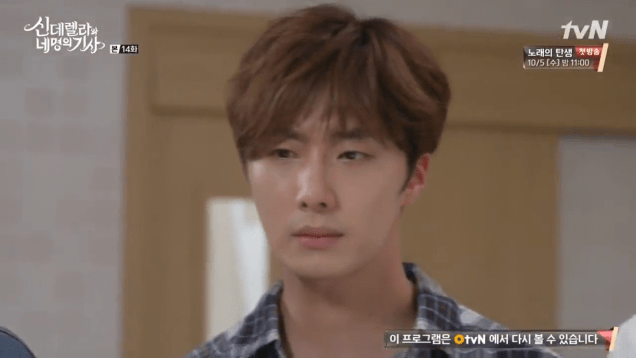 2016 9 24. Jung Il-woo in Cinderella and the Four Knights Episode 14. Cr. tvN.81
