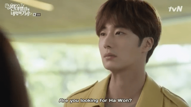 Jung Il-woo in Cinderella and the Four Knights. Episode 8. Cr. tvN Screen Captures by Fan 13. .PNG10