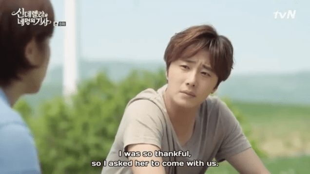 Jung Il-woo in Cinderella and the Four Knights. Episode 8. Cr. tvN Screen Captures by Fan 13. .PNG31