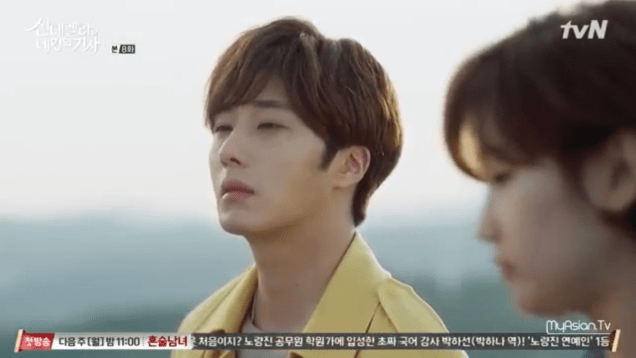 Jung Il-woo in Cinderella and the Four Knights. Episode 8. Cr. tvN Screen Captures by Fan 13. .PNG53