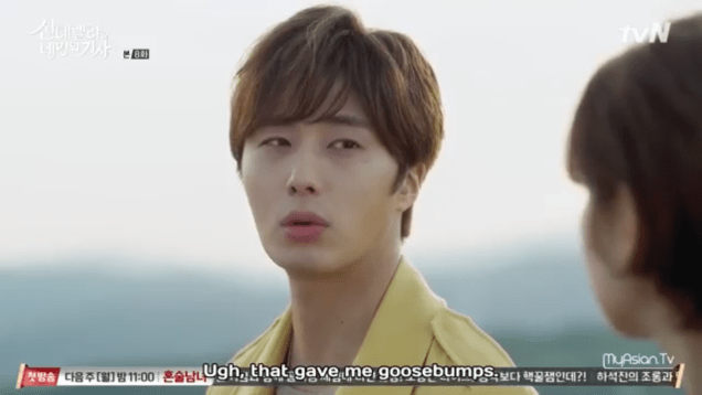 Jung Il-woo in Cinderella and the Four Knights. Episode 8. Cr. tvN Screen Captures by Fan 13. .PNG54