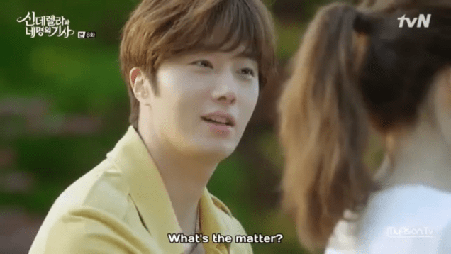Jung Il-woo in Cinderella and the Four Knights. Episode 8. Cr. tvN Screen Captures by Fan 13. .PNG60