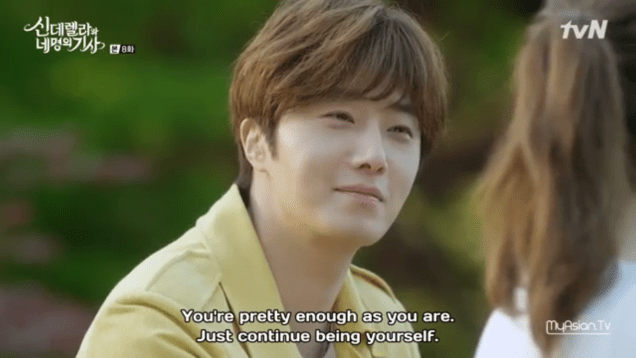 Jung Il-woo in Cinderella and the Four Knights. Episode 8. Cr. tvN Screen Captures by Fan 13. .PNG65