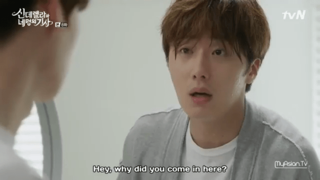 Jung Il-woo in Cinderella and the Four Knights. Episode 8. Cr. tvN Screen Captures by Fan 13. .PNG71