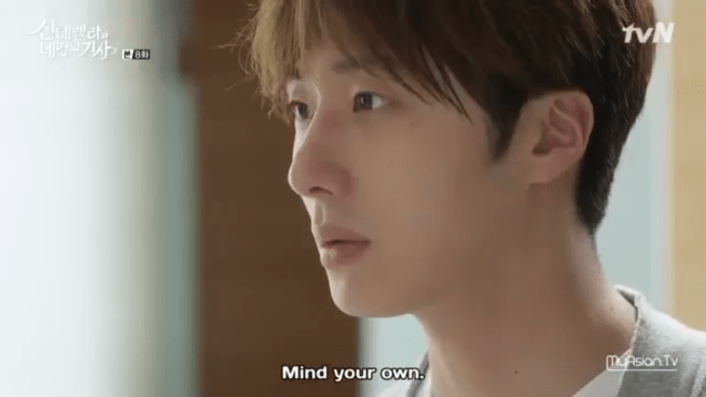 Jung Il-woo in Cinderella and the Four Knights. Episode 8. Cr. tvN Screen Captures by Fan 13. .PNG72