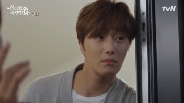 Jung Il-woo in Cinderella and the Four Knights. Episode 8. Cr. tvN Screen Captures by Fan 13. PNG104