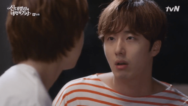 Jung Il-woo in Cinderella and the Four Knights. Episode 8. Cr. tvN Screen Captures by Fan 13. PNG107