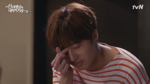 Jung Il-woo in Cinderella and the Four Knights. Episode 8. Cr. tvN Screen Captures by Fan 13. PNG116
