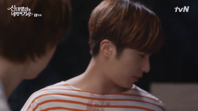 Jung Il-woo in Cinderella and the Four Knights. Episode 8. Cr. tvN Screen Captures by Fan 13. PNG121