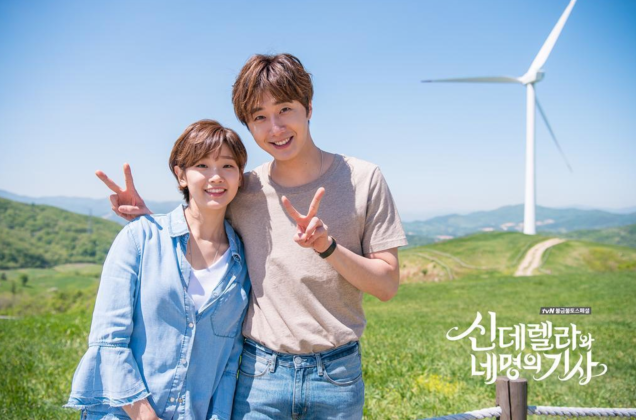 Jung Il-woo in Cinderella and the Four Knights. Episode 8. Cr. tvN Website Photos Fan 13.  PNG5.png