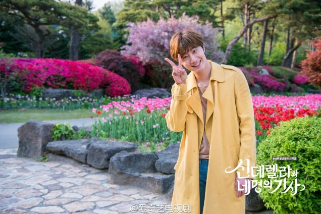Jung Il-woo in Cinderella and the Four Knights. Episode 8. Cr. tvN Website Photos.  Yellow Overcoat.  PNG1.jpg