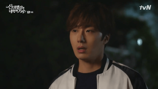 Jung Il-woo in Cinderella and the Four Knights. Episode 9. Cr. tvN 43