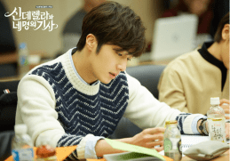 2016 02 08 Cinderella and the Four Knights: Script Reading. 3.1