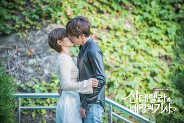 2016 10 1 Jung Il-woo in Cinderella and the Four Knights. Website Photos 2