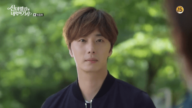 2019 2016 10 1 Jung Il-woo in Cinderella and the Four Knights Episode 16. Cr. tvN. 14