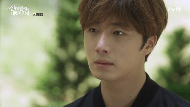 2019 2016 10 1 Jung Il-woo in Cinderella and the Four Knights Episode 16. Cr. tvN. 22