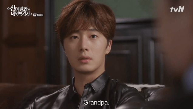 2019 2016 10 1 Jung Il-woo in Cinderella and the Four Knights Episode 16. Cr. tvN. 52