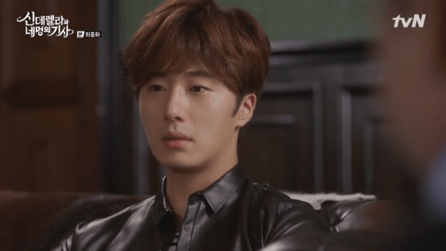 2019 2016 10 1 Jung Il-woo in Cinderella and the Four Knights Episode 16. Cr. tvN. 53