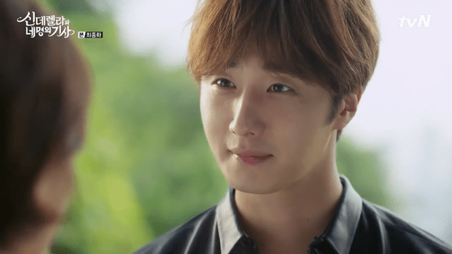 2019 2016 10 1 Jung Il-woo in Cinderella and the Four Knights Episode 16. Cr. tvN. 73