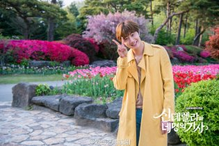 Jung Il-woo in Cinderella and the Four Knights. Episode 8. Cr. tvN Website Photos. Yellow Overcoat. PNG1