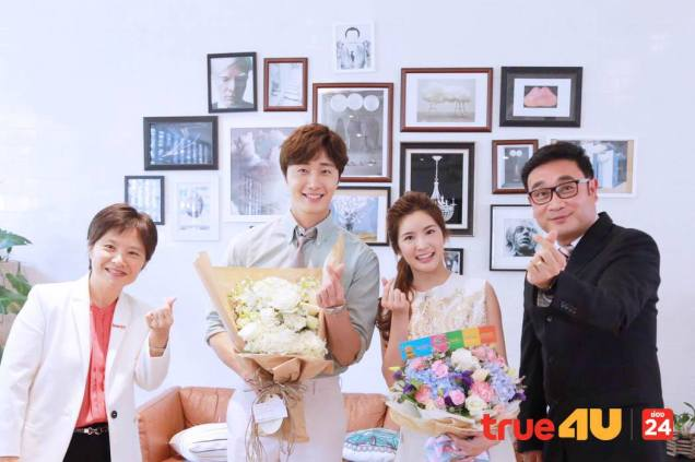 Jung Il-woo with Mild welcomed on their first day of shooting Love and Lies. Cr. LeayDoDee Studio & True 4U TV. 6