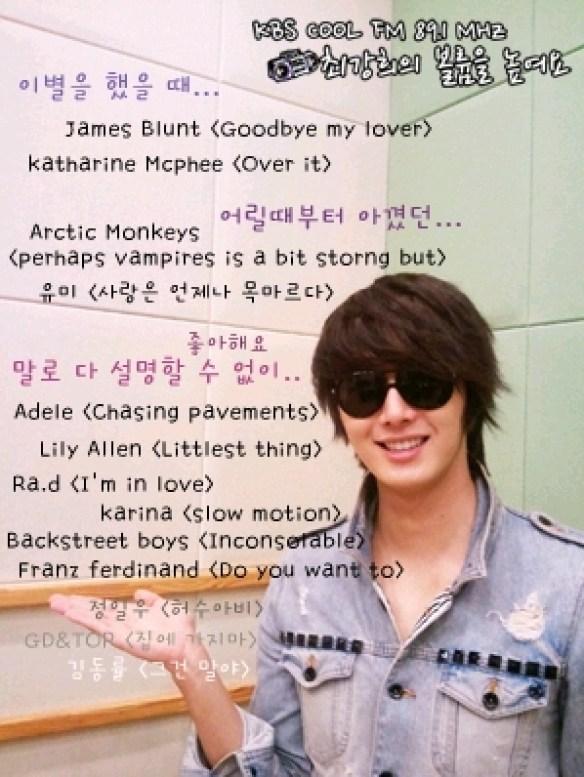 2011 9 JIW D KBS COOL FM 1