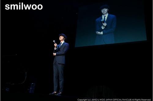 2012 9 9 Jung II-woo at Smilwoo's Inauguration: Fanmeet Birthday 00005