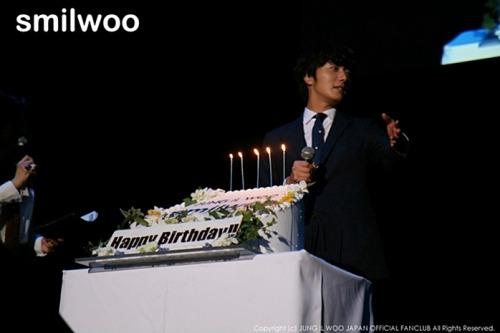 2012 9 9 Jung II-woo at Smilwoo's Inauguration: Fanmeet Birthday 00006