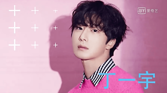 2016 11 Jung Il-woo in Star Shop Variety Show.  11.png