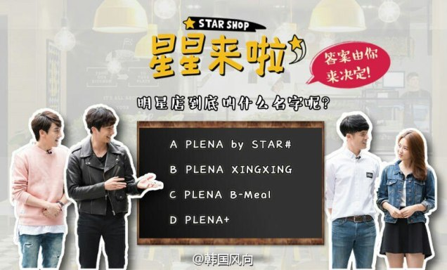 2016 11 Jung Il-woo in Star Shop Variety Show. 9